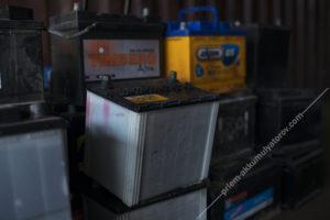 Приём свинцовых аккумуляторов