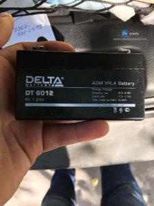 Сдать аккумулятор от ИБП
